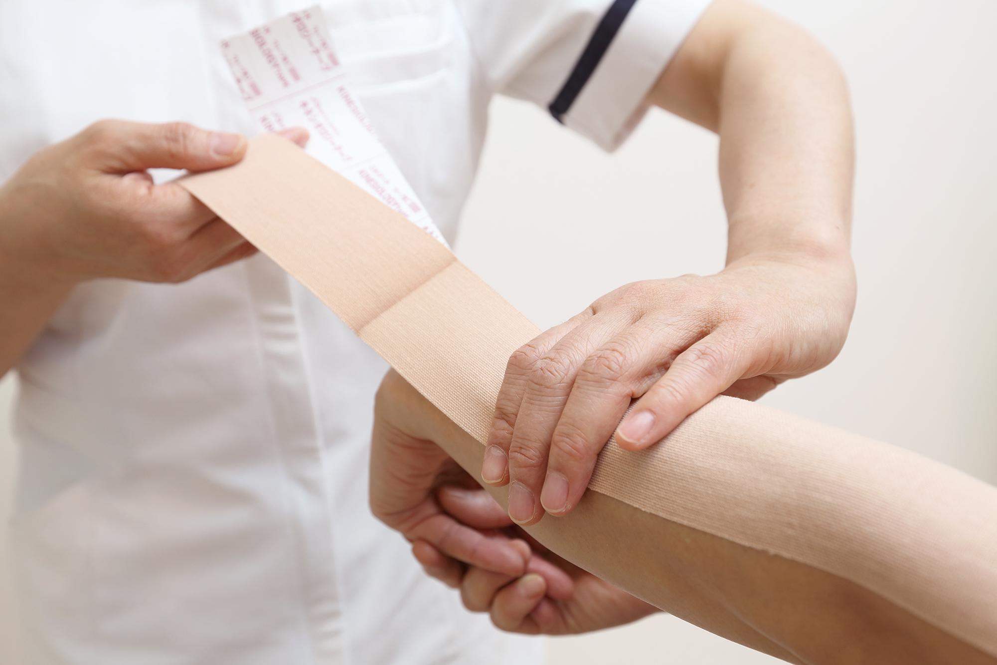 健康保険治療について